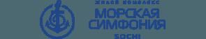 Жилой комплекс бизнес-класса «Морская Симфония» в Сочи